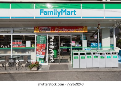 Osaka, Japan - Nov 15, 2017 : View from outside Family Mart (one word) convenience store is the third largest in 24 hour convenient shop market, after Seven Eleven and Lawson.
