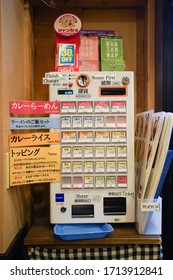 OSAKA, JAPAN - NOV 16, 2019: Food order ticket maching in the restaurant