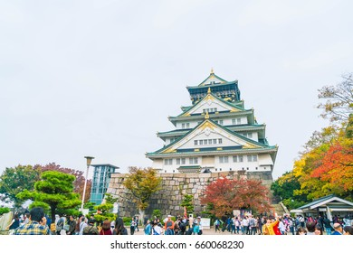 OSAKA, JAPAN - NOV 20 : Visitors crowded at Osaka Castle Park. It is a public urban park and historical site situated at Osaka, Japan.