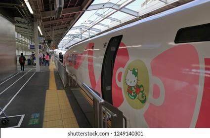 OSAKA, JAPAN - NOV 2018: Hello Kitty Shinkansen, The cutest bullet train service running on the Sanyo Shinkansen line between Shin Osaka station and Hakata station.