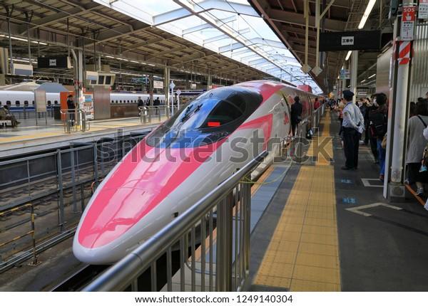 2dfaeea4f OSAKA, JAPAN - NOV 2018: Hello Kitty Shinkansen, The cutest bullet train  service
