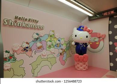 OSAKA, JAPAN - NOV 2018: Interior decorate of Hello Kitty Shinkansen, The cutest bullet train service running on the Sanyo Shinkansen line between Shin Osaka station and Hakata station.