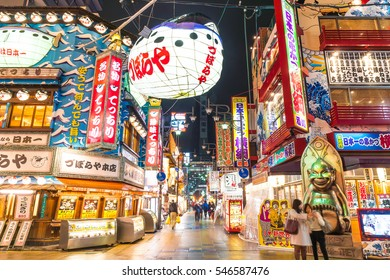 OSAKA, JAPAN - NOV 21 2016 :The Shinsekai district of Osaka. The neighborhood was created in 1912 with New York and Paris originally serving as models.