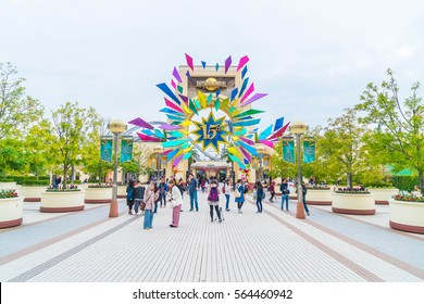 OSAKA, JAPAN - NOV 21 2016 : Main Entrance with 15 Years Anniversary Celebration of Universal Studio Japan (USJ)