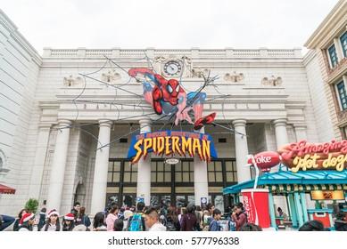 Osaka, Japan - NOV 21 2016 : Spiderman ride at Universal Globe outside the Universal Studios Theme Park in Osaka, Japan.