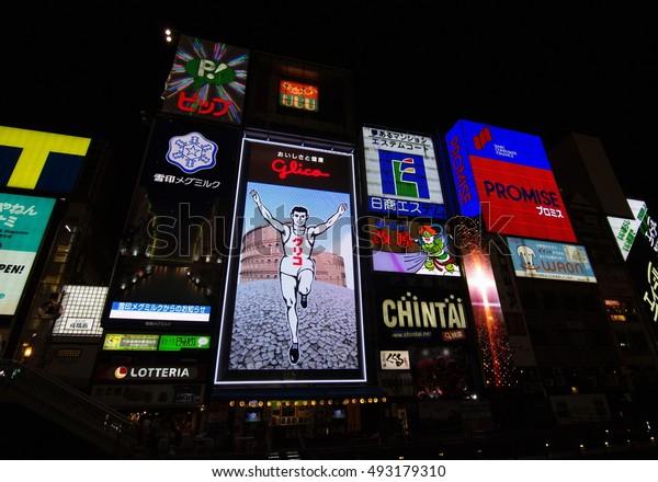 OSAKA, JAPAN - November 10, 2014: The Glico Man light billboard with Rome background in Dontonbori, Namba area, Osaka