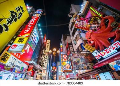 Osaka, Japan - November 13, 2017 :Tourist people walking in dotonbori street road in Namba dotonbori area at night