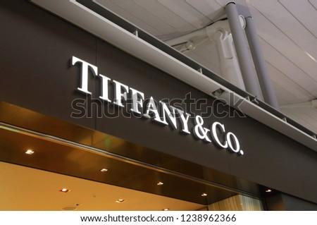 76f144ca6 OSAKA JAPAN - NOVEMBER 14, 2018: Tiffany and Co company logo. Tiffany and