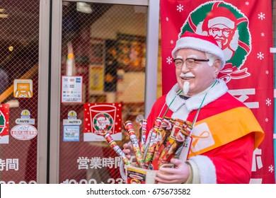 OSAKA. JAPAN - November 16 2016: Kentucky Fried Chicken or KFC in Japan decoration in Santa cause in Winter christmas season promotion.