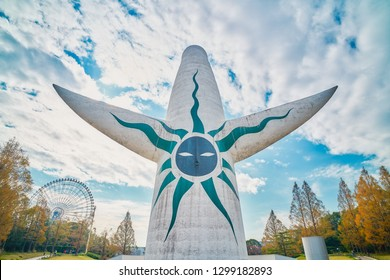 Osaka, Japan - November 17, 2018: Tower of the sun is a famous landmark in Expo'70 commemorative park, Osaka, Japan.