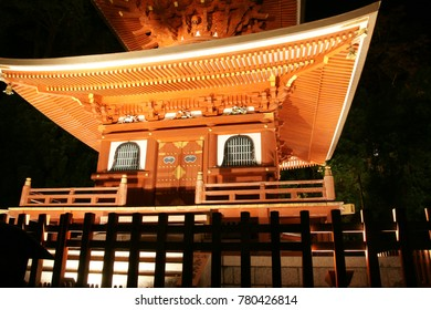 Osaka, Japan - November 18, 2012 : Main hall of Katsuo-ji Buddhist temple night view, Mino city, Osaka, Japan