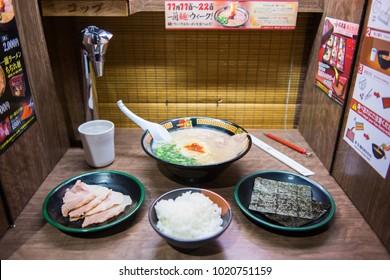 OSAKA, JAPAN - NOVEMBER 18, 2017 :Ichiran Ramen resturant at Dotonbori, Osaka, Japan