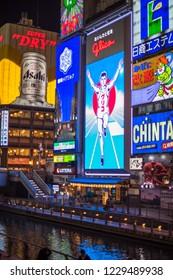 OSAKA, JAPAN - November, 19, 2014: Glico man neon signboard in Dotonbori district, Osaka