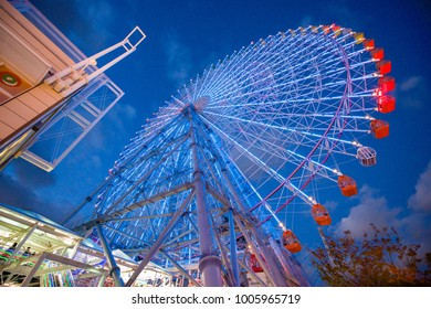 OSAKA, JAPAN - November 19, 2016 :Tempozan giant ferris wheel is located at Tempozan harbor village near Osaka aquarium Kaiyukan