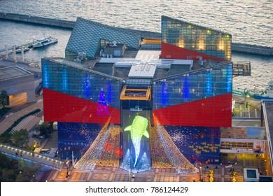 OSAKA, JAPAN - November 19, 2016 :Osaka Aquarium Kaiyukan is located at Tempozan Harbor Village, Osaka, Japan