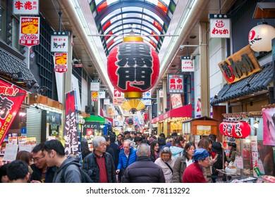Osaka, Japan - November 19, 2017 :Many tourist at Kuromon Ichiba fish market. The Kuromon Ichiba Market is a large market and most popular in Osaka, Japan