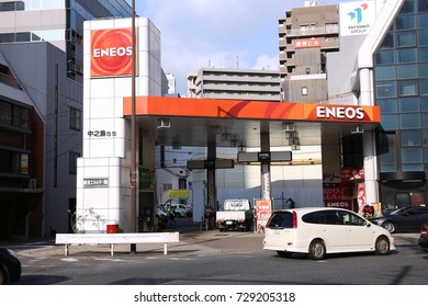 OSAKA, JAPAN - NOVEMBER 22, 2016: Eneos gas station in Osaka, Japan. Eneos is a brand of Nippon Oil (part of JX Holdings). Nippon Oil was founded in 1888 and employs 13,290 people (2007).
