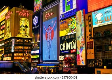 OSAKA, JAPAN - NOVEMBER 24: The Glico Man billboard and other light displays on November 24, 2014 in Dotonbori, Namba Osaka area, Osaka, Japan. Namba is well known as an entertainment area in Osaka.
