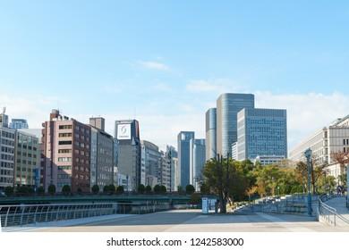 OSAKA, JAPAN - November 25, 2018 : Osaka Nakanoshima district in the city of Osaka, Japan. Many governmental and commercial offices are located on Nakanoshiima.