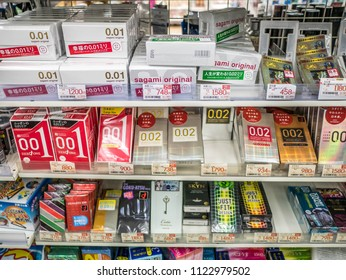 OSAKA, JAPAN - NOVEMBER 5, 2017 : Range of condoms and lubricant at drug store.