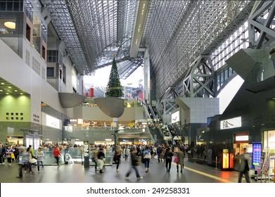 OSAKA, JAPAN - NOVEMBER 9, 2014 : Osaka Station is located in Umeda District, Kita-ku, Osaka, Japan. It contains contains entertainment, restaurants and shops November 9, 2014 Osaka,Japan