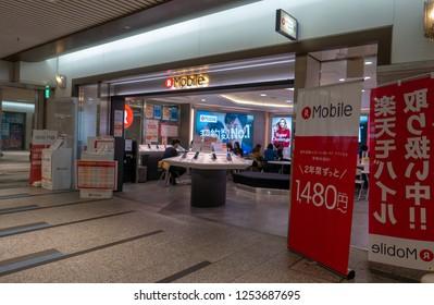 OSAKA, JAPAN - NOVEMBER 9, 2018 : R Mobile outlet at Osaka city train station. R Mobile was part of Rakuten marketplace company.