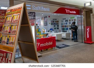 OSAKA, JAPAN - NOVEMBER 9, 2018 : YMobile telecommunication outlet at Osaka city train station. Y!Mobile is a subsidiary of Japanese telecommunication Softbank Group Corporation.