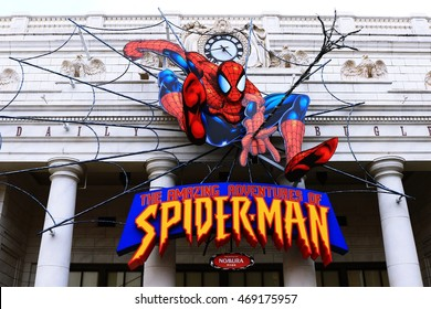 OSAKA, JAPAN - Oct 12, 2016 : Photo of the Amazing Adventure of Spider Man, one of the most famous attraction rides at Universal Studio, Osaka, Japan.
