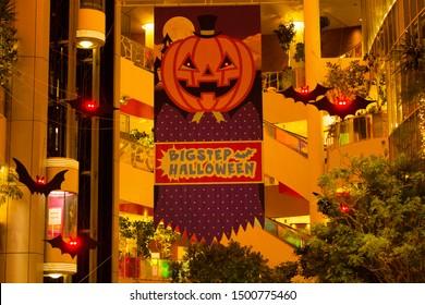 Osaka, Japan; October 12 2017: Halloween decoration with Pumpkin, bats and lights in the shopping center of Osaka.