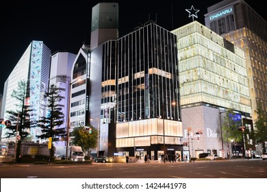 Osaka, Japan: October 15, 2018:    Christian Dior SE luxury retail store and other luxury retailers in Osaka, Japan.  Christian Dior was created on December 16, 1946.