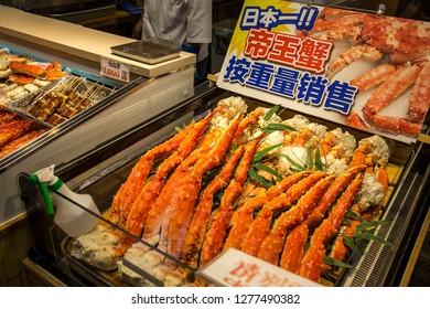 Osaka, Japan - October 18, 2018: Fresh crabs at Kuromon Ichiba. The Kuromon Ichiba is a spacious market with vendors selling street food, fresh produce and shellfish, plus souvenirs.