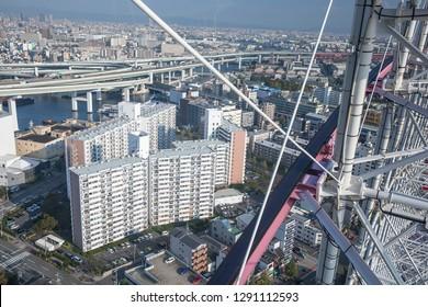 Osaka, Japan - October 18, 2018: Cityscape of Osaka city from Tempozan ferris wheel at Tempozan harbor village.
