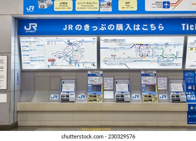 OSAKA, JAPAN - OCTOBER 20: Kansai Airport Station in Osaka, Japan on October 20, 2014. JR train ticket vending machine can be found in front of the station