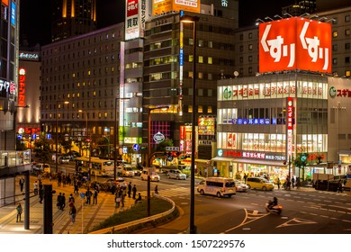 Osaka, japan, October 21, 2018: - Umeda is a major commercial, business, shopping and entertainment district in Kita-ku, Osaka, Japan