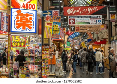Osaka, Japan - October 22, 2018: Pharmacy and beauty shop at Kuromon Ichiba. The Kuromon Ichiba is a spacious market with vendors selling street food, fresh produce and shellfish, plus souvenirs.