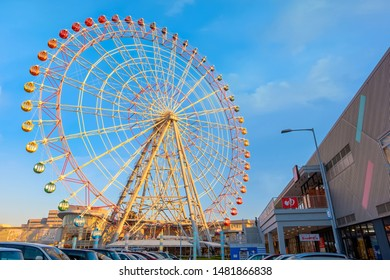 Osaka, Japan - October 29 2018: Rinku Pleasure Town Seacle is a large-scale shopping complex  offerings range from supermarkets to home furnishing stores and connected with Rinku Premium Outlet