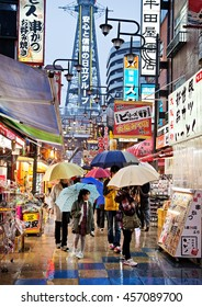 """OSAKA, JAPAN - OCTOBER 31: The district of Shinsekai (""""New World"""" in English) and Tsutenkaku Tower on a rainy winters evening on October 31, 2010 in Osaka, Japan. The tower was constructed in 1912."""