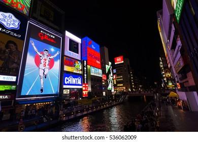Osaka, Japan - October 31,2016: Dotonbori or Shinsaibashi shopping street It is one of the principal tourist destinations in Osaka, Japan.