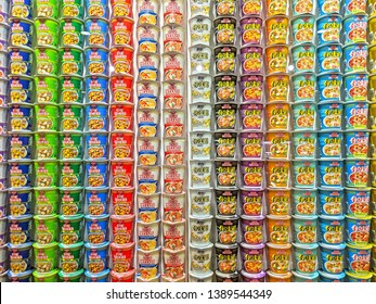 Osaka, Japan - October 8, 2018. A wall of instant ramen cups in a display at the Cup Noodles Museum in Ikeda.