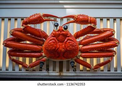 OSAKA, JAPAN - OCTOBER 9, 2016: Kani Doraku mechanical crab at Osaka, Japan. This mechanical billboard in front of the crab restaurant Kani Doraku was built in 1960.