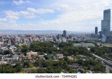 Osaka, Japan park in cityscape