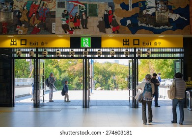 Osaka, Japan - September 24, 2014: Osakajo koen station, entrance to osaka castle.