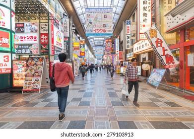 Osaka, Japan - September 24, 2014: People walking in the Dotonburi, Osaka.