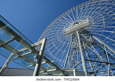 Osaka, Japan-4 Nov, 2017: The Lalaport EXPO CITY with Ferris wheel. The largest Ferris in Japan and EXPO CITY is stated with shopping mall, foods, aquarium and entertainment.