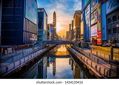 OSAKA, JAPAN-APRIL 16, 2019 : Dotonbori's one of principal tourist destination at Osaka, Japan. Shopping street, restaurants and theater at night, beautiful scenery in the morning with light sunshine.