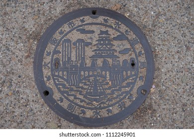 Osaka, Japan-April 9, 2017 : Drain cover with Osaka icon on pavement ,Osaka, Japan