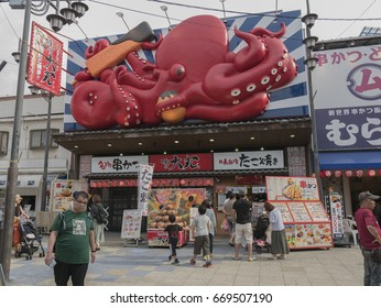 Osaka, Japan-June 18, 2017. The advertising sign of big red octopus in front of Takoyagi restaurant at shinsekai  is a shopping street for tourists with many restaurants  near tsutenkaku tower.