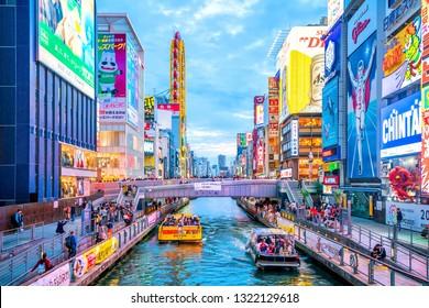 Osaka, Japan-November 18, 2018 : Tourists at  Dotonbori shopping street, Dotonbori is the famous destination for traveling and shopping in Osaka, Japan.