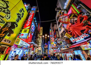 Osaka, Japan-November 21, 2017 : Tourist walking in night shopping street at Dotonbori, Dotonbori the famous destination for traveller in Osaka City, Osaka, Japan.