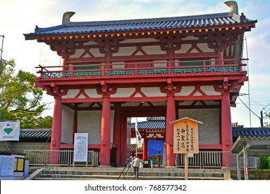 OSAKA, JP - APR. 12: Shitennoji temple entrance gate on April 12, 2017 in Osaka, Japan. Shitennoji is one of the oldest Buddhist temple in Osaka, Japan.